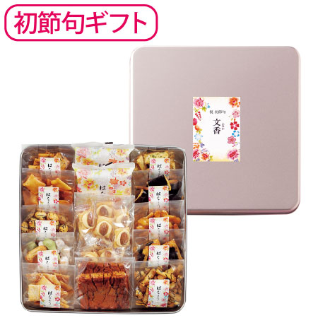 【送料無料】【初節句】はなより 名入れ米菓詰合せC たまひよSHOP・たまひよの内祝い