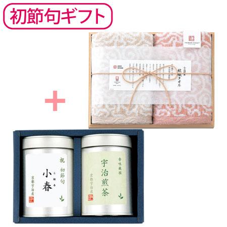 【送料無料】【初節句】伊藤茶園 名入れ緑茶Bと今治謹製 木箱入り紋織タオルG たまひよSHOP・たまひよの内祝い