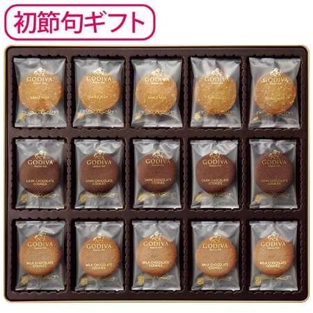 【送料無料】【初節句】ゴディバ クッキーアソートメント55枚入 たまひよSHOP・たまひよの内祝い