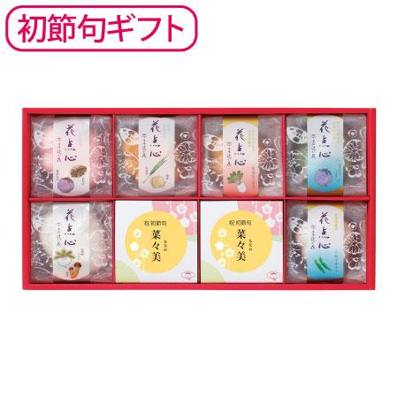 【送料無料】【初節句】京都・辻が花 名入れ京野菜お吸い物・お茶漬け詰合せB たまひよSHOP・たまひよの内祝い
