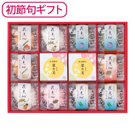 【送料無料】【初節句】京都・辻が花 名入れ京野菜お吸い物・お茶漬け詰合せC たまひよSHOP・たまひよの内祝い