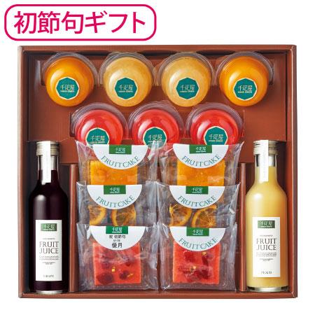 【送料無料】【初節句】千疋屋 名入れカットフルーツケーキセットC たまひよSHOP・たまひよの内祝い