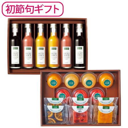 【送料無料】【初節句】千疋屋 名入れカットフルーツケーキセットD たまひよSHOP・たまひよの内祝い