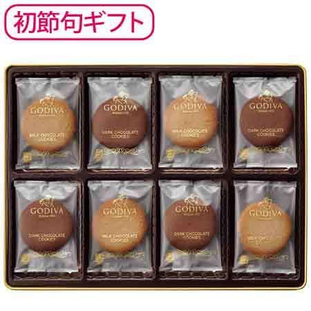 【期間限定販売】2019年7月25日まで販売 ■内容:クッキー(ミルクチョコレート・ダークチョコレート)×各16 <フォトブックつき商品の場合> ■内容:フォトブック×1 ゴディバのスイーツで初節句のお祝いを。 ゴディバならではの、チョコレートの味わいを大切にしたクッキー。軽やかな口当たりと豊かな風味をお楽しみいただけます。 ミルクチョコレートを、ほんのりココアが香るラングドシャ生地でサンドした「ミルクチョコレート」と、ココア入りラングドシャ生地にダークチョコレートをサンドした「ダークチョコレート」のアソートメントです。 豪華なハードカバー仕様で、忙しい時でもネットで簡単に作成できる[フォトブック]とのセットもご用意しました。 ●[フォトブック] ・詳細は特集ページからご確認ください。 ・必ず、フォトブックを作成してください。コチラから。 ・フォトブック作成後、注文IDが発行されますので、商品注文時に入力してください。 <ゴディバ> ゴディバは、90年以上にわたりベルギーチョコレートの伝統に貢献し、世界中で愛されている高級チョコレートのリーディングブランドです。。 ■配送のご注意 ●お届けまでに10日ほどお時間をいただきます。 ●フォトブック付き商品の場合は、お届けまでに20日ほどお時間をいただきます。 ※フォトブックつきの商品は配達日指定対象外です。■化粧缶入:185×245×48mm ■内容:クッキー(ミルクチョコレート・ダークチョコレート)×各16 ■生産国:日本 ■常温保存で20日以上お召し上がりいただける状態で出荷します。 ■アレルゲン:乳、卵、小麦、大