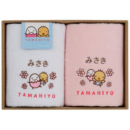 【出産祝い】名入れたまひよオリジナルハンドタオルA 【ピンク】 たまひよSHOP・たまひよの内祝い