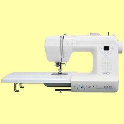<たまひよSHOP> 送料無料!文字縫いミシンFA-99II デラックス