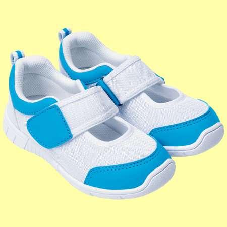 まいにちの園の靴 カラー ブルー