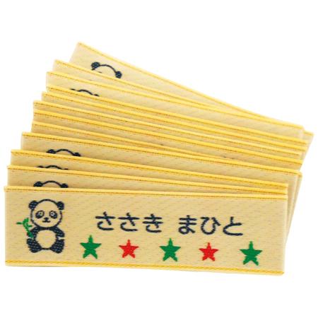 おなまえネームタグ12個 ぱんだ たまひよSHOP