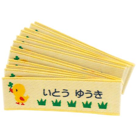 おなまえネームタグ12個 ひよこ たまひよSHOP