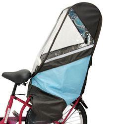 <たまひよSHOP> 30%OFF!自転車チャイルドシート レインカバー リア用/ブラウンライトブルー