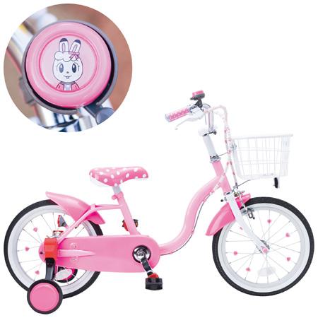【送料無料】ペダル&補助輪がラクに外せる!キッズ自転車16インチ パールピンク たまひよSHOP