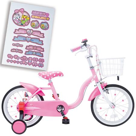 【送料無料】キッズ自転車16インチ しまじろうステッカー付き パールピンク たまひよSHOP