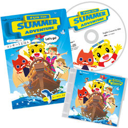 <たまひよSHOP>FUNFUN SUMMER ADVENTURE 絵本つきCD