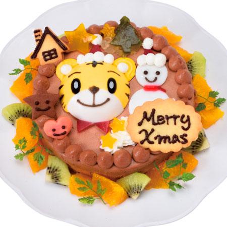 親子でデコレーション!きみだけのしまじろうケーキ(クリスマスバージョン) チョコクリーム たまひよSHOP