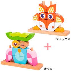 <たまひよSHOP>ブロックセット(フォックス&オウル)