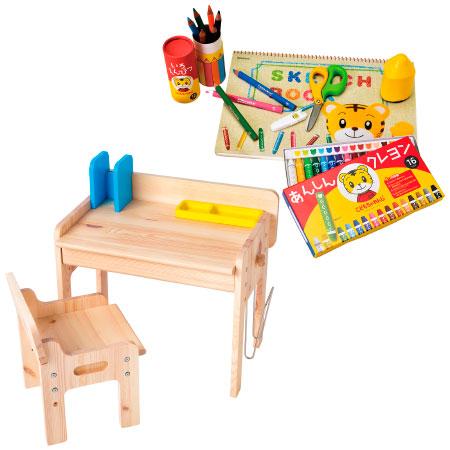 【送料無料】お絵描きや工作が大好きに!文具&木製デスク&チェア セット はさみ(イエロー×グリーン右利き用) たまひよSHOP