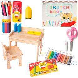 <たまひよSHOP> 送料無料!お絵描きや工作が大好きに!文具&木製デスク&チェア セット はさみ(ピンク右利き用)