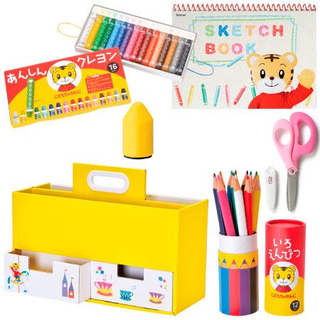 たまひよSHOP【送料無料】文具&持ち歩きボックス6点セット ピンク右利き用 たまひよSHOP